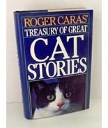 Cat Stories Roger Caras Treasury Kipling Edgar Allen Poe Mark Twain Bene... - $14.84
