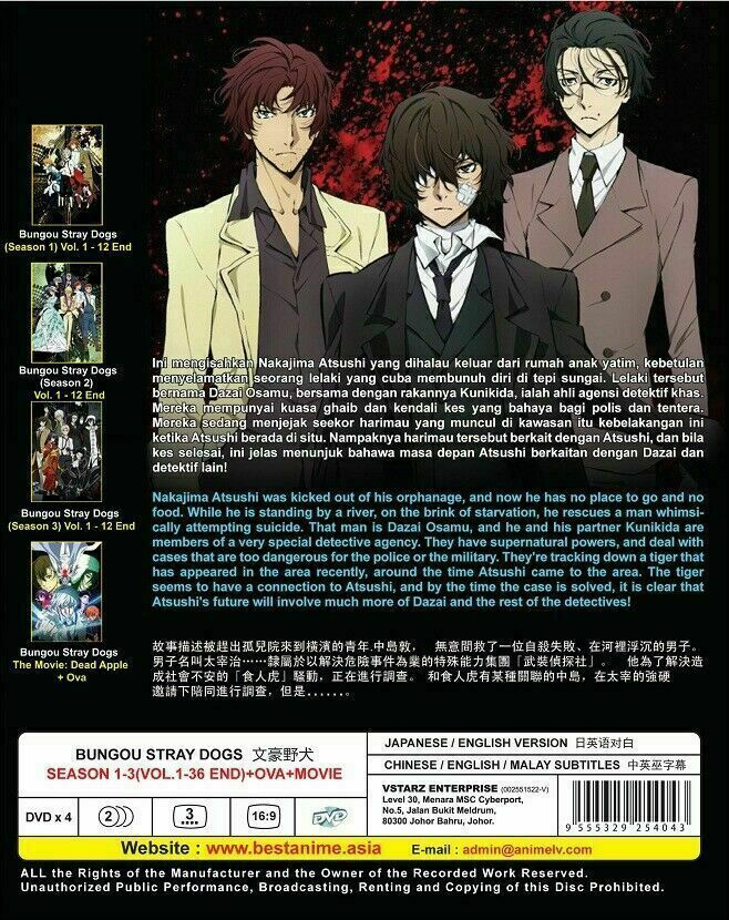 Bungou Stray Dogs COMPLETE Season 1-3 OVA Movie English Dub Ship From USA