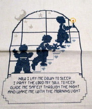 Sunset To Bed Counted Cross Stitch Kit Now Lay Me Down To Sleep Prayer vtg 1985 - $19.79