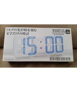 """LED CLOCK White with White Numbers Brand New 9"""" JAPAN IMPORT TOREBA - $34.99"""