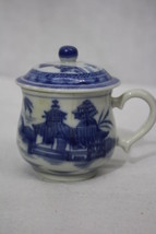 Vintage 19th Century Chinese Canton Blue & White Syllabub Cup With Lid - $99.99
