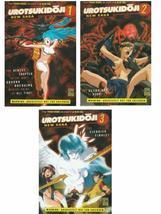 UROTSUKIDOJI Vol 1,2,3 NEW SAGA TOSHIO MAEDA IN ENGLISH ALL R 3 DVD SET - $51.00