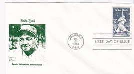 BABE RUTH #2046 CHICAGO, IL JULY 6, 1983 SPORTS PHILATELISTS CACHET D-1119 - ₹217.21 INR