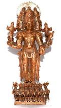 Lord Surya Idol In Pure Copper / Lord Surya Narayan In Pure Copper - $217.80
