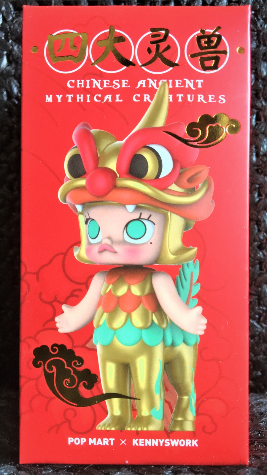 POP MART Kennyswork MOLLY CHINESE ANCIENT MYTHICAL CREATURES Black Phoenix