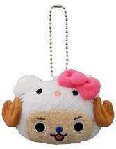 ONE PIECE x HELLO KITTY face mascot Chopper - $17.40