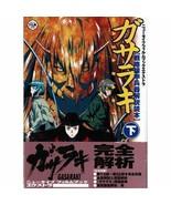 Gasaraki Senryaku Soukou Heiki Kaidoku Doku-hon 2 Japan Book Rare! - $517.59
