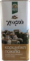 HORIO Kalamata Excellent Extra Virgin Olive Oil 4lt Koroneiki variety - $99.70