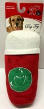 "Pet Lou Petlou CAFE LATTE Coffee 7"" Plush Squeaky Crinkly Plush Dog Pet Toy - £10.49 GBP"