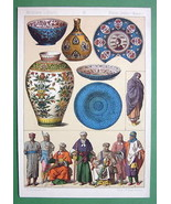 PERSIA & Moors Women Sheiks Costume Pottery  - COLOR Antique Print - $17.55