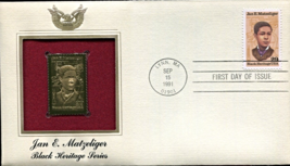 JAN E. MATZELIGER Black Heritage Series  FIRST DAY OF ISSUE STAMP Sep 15... - $5.50