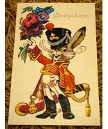 Rabbit Congratulations Birthday Illustration So... - $4.00