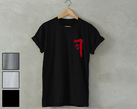 Mark of Cain Shirt Winchester Bros S. Winchester spn T-Shirt supernatura... - $14.99