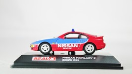 Real x 1 72 nissan racing car fairlady z 300zx z32 safety car ble   red 01 thumb200