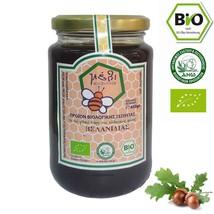 Organic OAK Raw Honey 450gr from the forests Parnon Greek Honey NEW HARVEST - $28.51