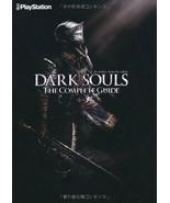 JAPAN Dark Souls The Complete Guide - $35.17