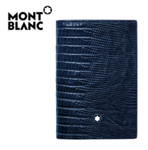 Montblanc Meisterstuck 116300 Lizard Business Card Holder - $483.79