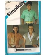 Vintage Simplicity Motivo Vestibilità Comoda Corto Tappi - $6.99