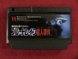 Nishimura Kyotaro Mystery: Blue Train Murder (Nintendo Famicom FC NES, 1... - $7.54