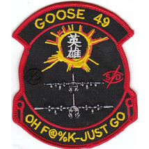"4"" Air Force 1ST Special Operations Squadron Goose 49 Embroidered Patch - $16.24"