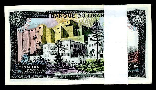 LEBANON P65c 1983-85 50 LIVRES PACK OF 100 Consecutive pieces! BANKNOTES