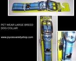 Pet wear large breed plaid dog collar collage 2017 04 23 thumb155 crop