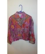 Anage Women's Jacket/Blazer/Blouse Pink Brown Orange Beads Sz Small NWT - $51.15