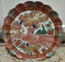 "Vtg Arita Fine China Porcelain Imari Peacock 12"" Round Serving Platter P... - $32.54"