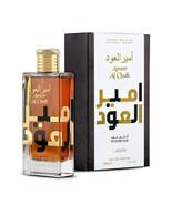 Ameer Al Oudh Intense Oud Lattafa Perfumes 100ml Edp Spray Fast Shipping - $67.00