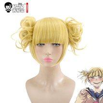 Hsiu Cosplay Himiko Toga My Hero Academy Play Wigs Halloween Costumes Hair - $45.01