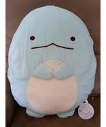 "SUMIKKO GURASHI TOKAGE LIZARD Brand New Plush Stuffed Animal 19"" JAPAN T... - $39.95"