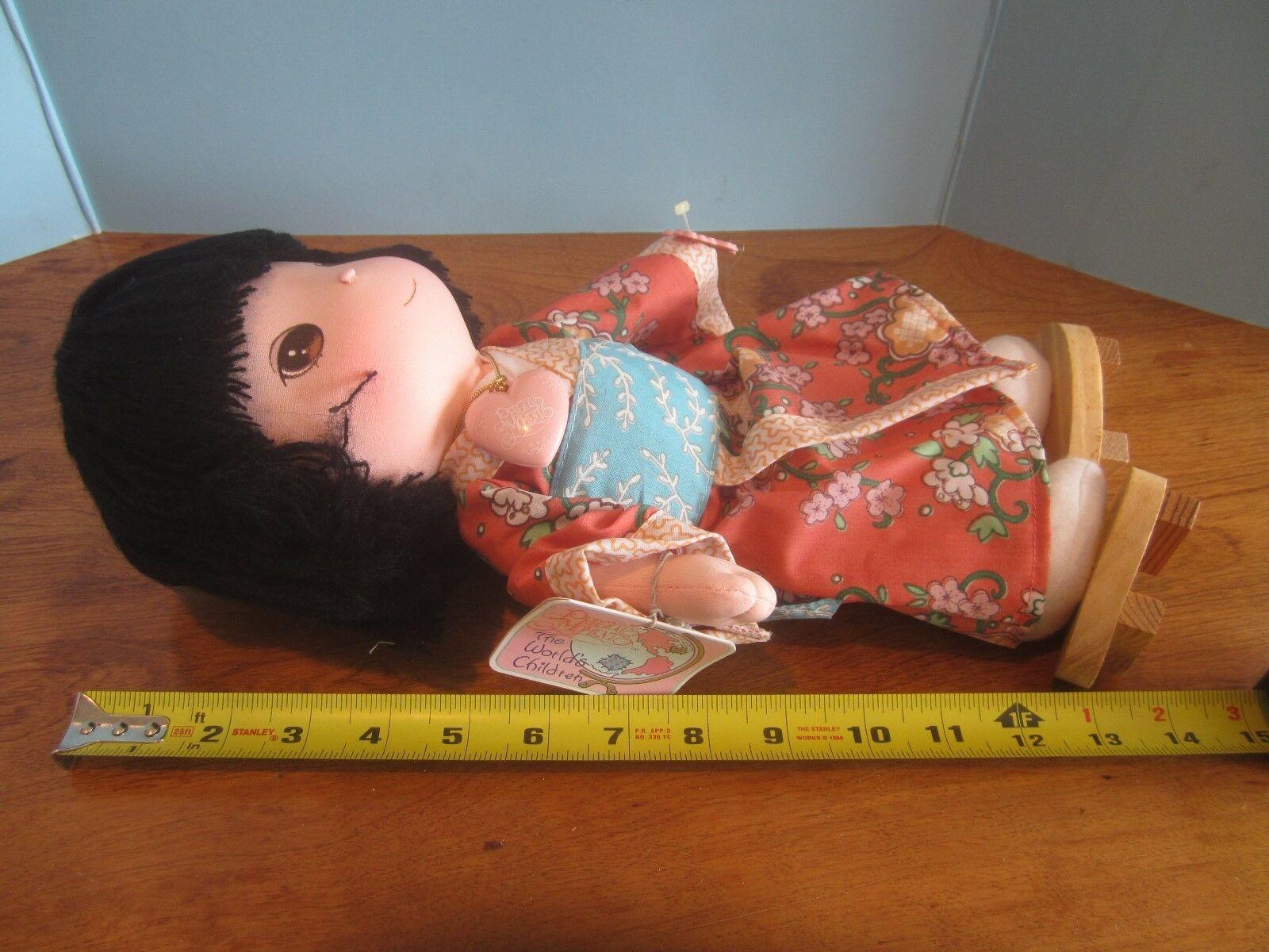 "Precious Moments Japanese Doll the worlds children black yarn  Hair 13"" ""setsu"""