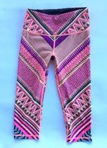 Victoria Secret VSX Sport Knockout Crop Pant Multi-Color Size XS - $39.95