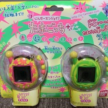 Cho Jinsei Enjoy Tamagotchi plus Spring set E33 E44 GUTS! by TMGC BANDAI... - $159.99