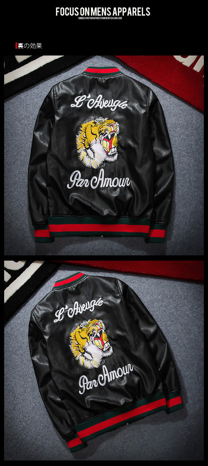 Men Jacket MA1 Flight Bomber Coat Synthetic PU Leather Embroidered Tiger Outwear for sale  USA