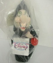 Disney Store Snow White Witch Bean Bag Plush 8 Inch New with Tags Sealed... - $19.79