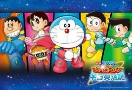 40 pieces puzzle Doraemon Nobita. 26x38cm. - $39.60