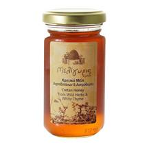Honey from Wild Herbs & White Thyme 270gr-10.72oz Jar from Crete Island ... - $17.92
