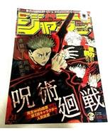 Weekly Shonen JUMP manga magazine 5/6/2019 No.21 in Japanese F/S - $16.99