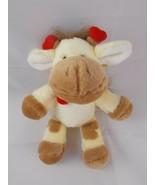 "Russ Giraffe GERAMY Plush Mini 7.5"" Stuffed Animal Toy - $5.36"