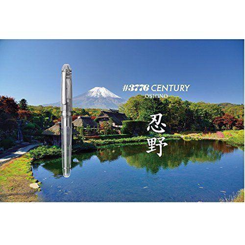 [Fine nib] Platinum 3776 CENTURY Limited OSHINO Fountain Pen Demonstrator Clear