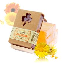 Natural Herb Handmade Vegan Soap Calendula Pore Anti Allergic Aromatherapy 100g - $8.99