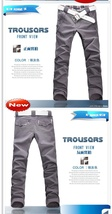 men sports pants men's long trousers skinny pants casual male board  fashion image 7