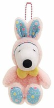 New! Snoopy Rabbit Snoopy Mascot Doll Ball Chain Peanuts Japan F/S - $42.06