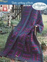 Floating Shells Afghan Take Along Blocks TNS NEW Crochet Pattern/Instructions - $1.77