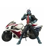 S.I.C.VOL.46 Kamen Rider No. 1 & Cyclone (Kamen Rider THE FIRST) - $270.82
