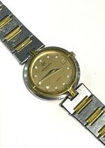 VINTAGE Raymond Weil Ladies 5310 Two Tone Stainless Steel Quartz Watch - $98.01