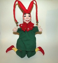 "HTF Vintage German ""KunstlerPuppe"" Hand Puppet Butterfly Jester Felt Fac... - $45.53"