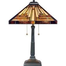 Quoizel TF885T Stephen 2-Light Table Lamp, Vintage Bronze - $244.00