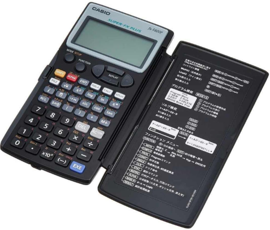 Casio FX-5800P Scientific Calculator KGEAR Korea